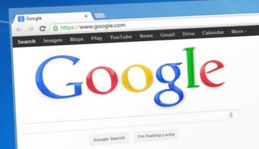 ブロガー必須ブラウザGoogle Chromeのインストール方法と使い方